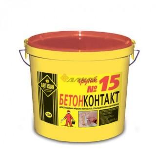 Артисан №15 Бетоконтакт, грунтовка 10 л
