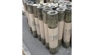 Рубероид РКП 350, для гидроизоляции кровли, 15 м2