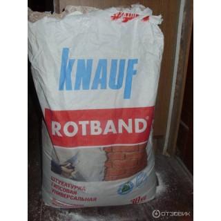 Knauf Rotband штукатурка гипсовая универсальная (5-50 мм), 30 кг -
