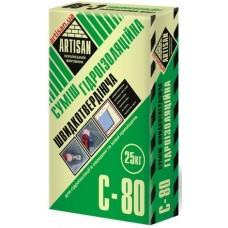 Артисан С-80, Гидроизоляционная цементная смесь (3-5мм), 25 кг