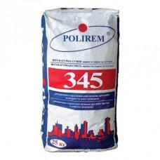 Полирем СШт-345 «Камешковая», декоративная цементная штукатурка, 25 кг