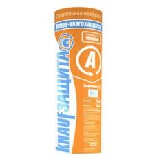Knauf Защита «А» ветро-влагозащитная мембрана