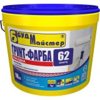 БудМайстер Криття-62, Фасадная грунт-краска акриловая с кварцем, 10 л