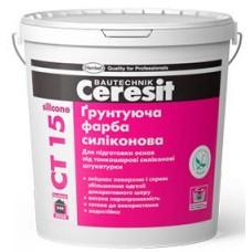Ceresit СТ-15, Грунт-краска силиконовая, 15 кг