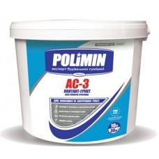 Полимин АС-3, грунтовка с кварцем, 10 л