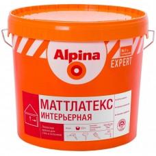 Альпина Матлатекс, стойкая латексная краска, 18 л