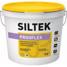 Siltek Prooflex, высокоэластичная однокомпонентная гидроизоляция, 7.5кг