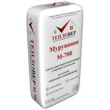 Тепловер Кладка М-700, цементная смесь, 35 л/меш.