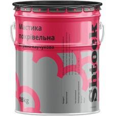 Шток Мастика битумно-каучуковая кровельная, 18 кг
