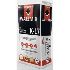 Wallmix К-17 Клей для плитки эластичный, 25 кг