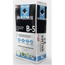Wallmix B-5 Клеевая смесь для ячеистых блоков, 25 кг