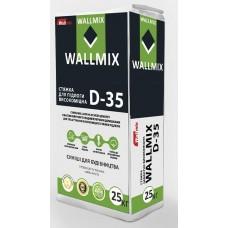 Wallmix D-35 Стяжка для пола, сверхпрочная (10-60мм)