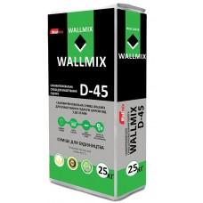 Wallmix D-45 Самовыравнивающая смесь для пола, (3-20мм) 22,5кг