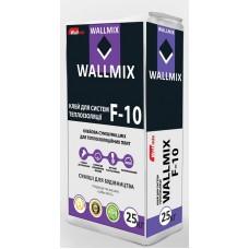 Wallmix F-10 Клей для систем теплоизоляции ЗИМА, 25 кг