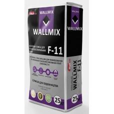Wallmix F-11 Клей для приклеивания и армирования пенополистирольными плит, 25 кг ЗИМА