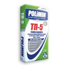 """Полимин TP-5 """"Теплый Пол"""" гипсовый наливной пол (3-80 мм)"""