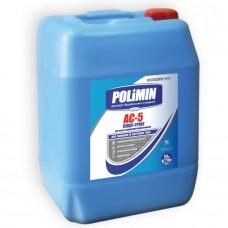 "Полимин АС-5 ""Супер Грунт"", для водопоглащающих оснований, 10 л"