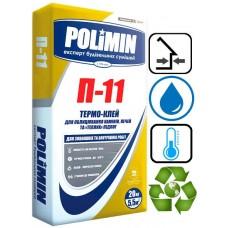 Полимин П-11, клей для каминов и печей, теплых полов, 20 кг