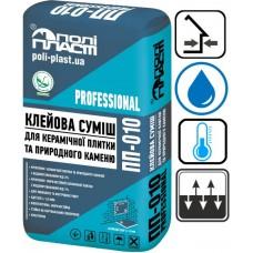 Полипласт ПП-010 Клеевая смесь для керамической плитки и натурального камня, 25 кг