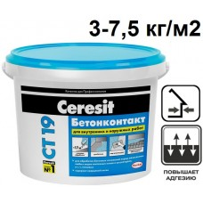 Ceresit CT-19 Бетоноконтакт Грунтовка адгезионная, 15 кг