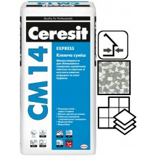 Ceresit СМ-14, Клей для плитки быстротвердеющий, 25 кг