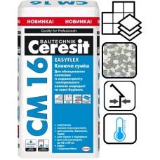 Ceresit СМ-16 EasyFlex, клей для керамогранита и натурального камня, 25 кг