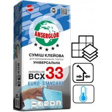 Ансерглоб BCX 33, универсальный клей для плитки, 25 кг