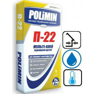 Полимин П-22 клей для плитки, пенопласта, гранита, 25 кг
