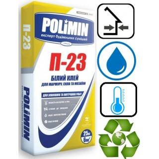 Полимин П-23, белый клей для мрамора, мозаики, стекла, 25 кг