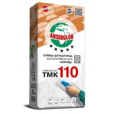 "Ансерглоб ТМК 110 ""Короед"", декоративная цементная штукатурка, 25 кг"