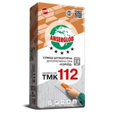 "ANSERGLOB ТМК 112 ""Короед"", декоративная цементная штукатурка, 25 кг"