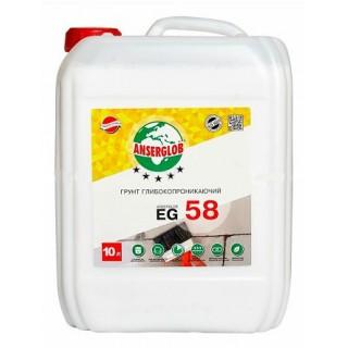 Ансерглоб EG-58, грунтовка глубокого проникновения, 10 л