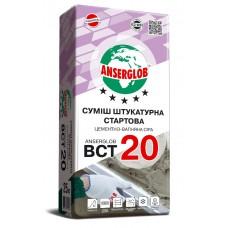 Ансерглоб ВСТ-20, штукатурка цементно-известковая стартовая( 5-30мм), 25 кг