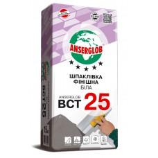 Ансерглоб ВСТ 25 Супербелая, шпатлевка цементная финишная для фасадов (0,5-3 мм), 15 кг
