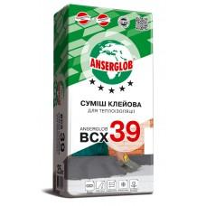 Ансерглоб BCX 39, клей для пенопласта и минваты, 25 кг.