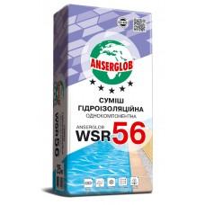 Ансерглоб WSR 56, гидроизоляционная цементная смесь(2-5 мм), 25 кг.