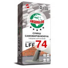 Ансерглоб LFF-74 цементный наливной пол (2-10 мм), 25 кг
