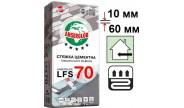 Aнсерглоб LFS 70, цементная стяжка (10-60 мм), 25 кг