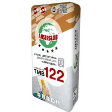 "Ансерглоб ТМВ-122 ""Камешковая"", декоративна цементная штукатурка, 25 кг"