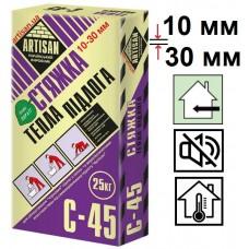 Артисан С-45 Теплый пол, цементная стяжка (10-30 мм), 20 кг