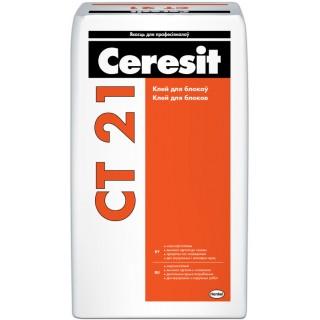 Ceresit CT-21,  для укладки блоков из ячеистого бетона, 25 кг