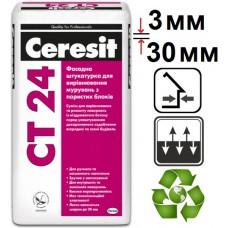 Ceresit CT-24, цементная штукатурка для пено- и газобетона (3-30мм), 25 кг