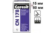 Ceresit CN-178, цементная легковыравнивающаяся  стяжка (15-80 мм), 25 кг