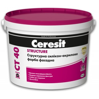 Ceresit CT - 40, Фасадная структурная акриловая краска,  10 л