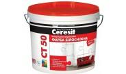 Ceresit CT-50, белоснежная акриловая краска, 10 л