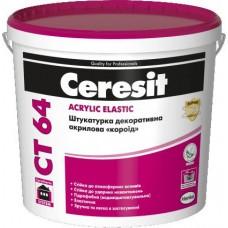 "Ceresit CT-64 ""Короед"", готовая декоративная акриловая штукатурка (2 мм), 25 кг"