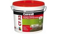 Ceresit CT-53, структурная акриловая краска, 10 л