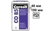 Ceresit CO-85, добавка для звукоизоляции стяжки, 25 кг