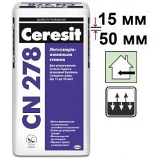 Ceresit CN-278, легковыравнивающаяся цементная стяжка (15-50 мм), 25 кг