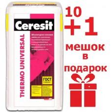 Ceresit Термоуниверсал, 25 кг